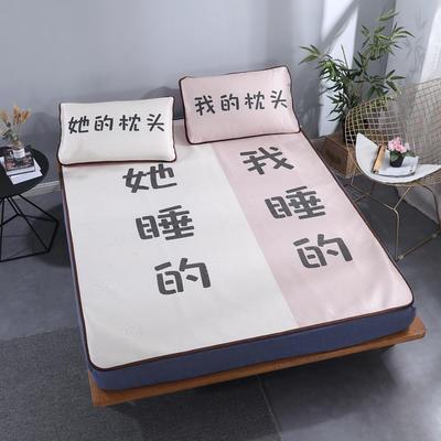 2019新品提花冰丝网红凉席 1.5m(5英尺)床 她睡的