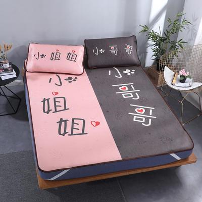 2019新品提花冰丝网红凉席 1.5m(5英尺)床 小哥哥小姐姐