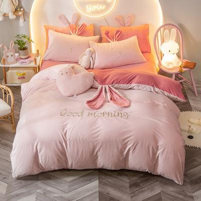 2020新款水晶绒系列四件套—早安兔 1.5m床单款 梦幻粉