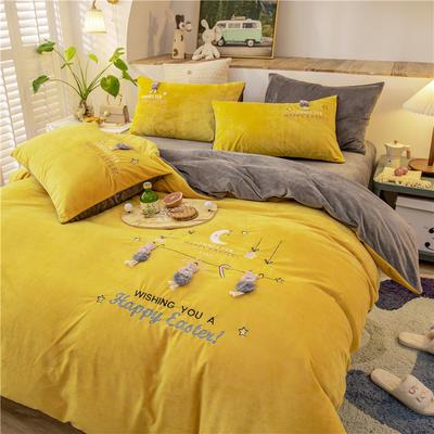 2020新款宝宝绒刺绣四件套—快乐童年 1.5m床单款四件套 快乐童年-柠檬黄