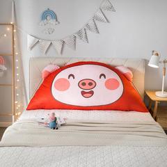半圆靠枕 0.9m*0.5m 萌萌猪红