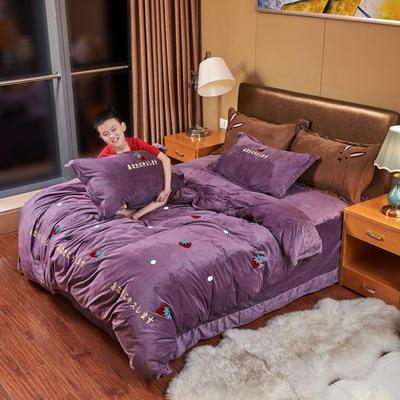 2019新款水晶绒四件套 1.8m床单款四件套 甜心草莓——葡萄紫