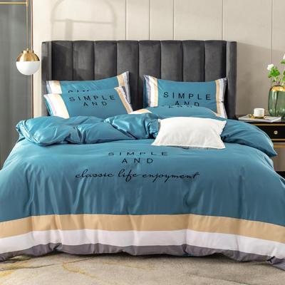 2020新款水洗真丝四件套 1.8m床单款四件套 简致-蓝