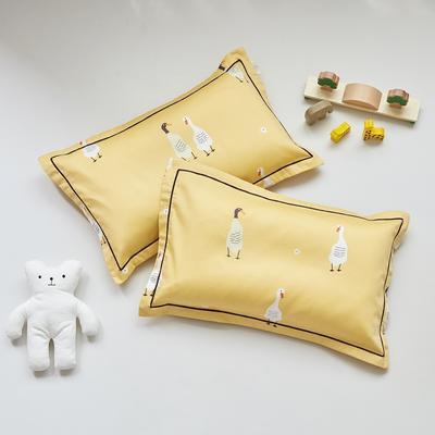 2020新款醇净系列-60长绒棉儿童枕套 35CMX55CM/只枕套 乖乖鸭