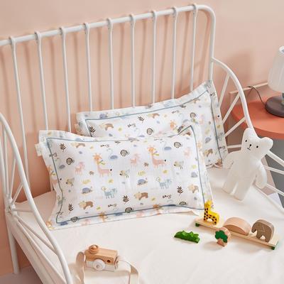 2020新款舒眠系列-双层纱儿童枕套 30cmX50cm 萌趣乐园