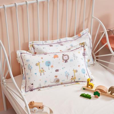 2020新款舒眠系列-双层纱儿童枕套 30cmX50cm 森林伙伴