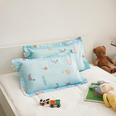 2020新款舒眠系列-双层纱儿童枕套(单只卖) 35cmX35cm枕套 动物园-蓝