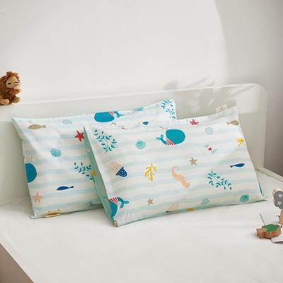 2021新款童画系列—全棉AB版儿童枕套 48*74cm 海底世界