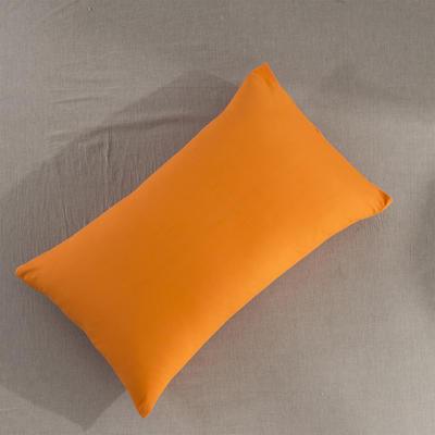 2019纯棉40支12868全棉斜纹印花枕套含纯色枕套24色(第一季) 48X74X2 果橙