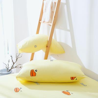 2019纯棉40支12868全棉斜纹印花枕套含纯色枕套69色 48X74X1 小黄鸭