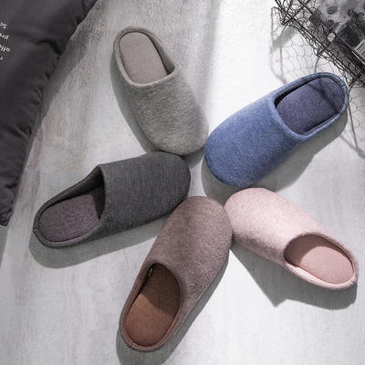 K2004纯色针织家居鞋 XL(42-44) 藏青