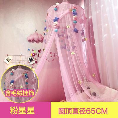 2019新款美少女系列公主圆顶蚊帐吊顶宫廷儿童单人双人床 1.8m(6英尺)床 粉星星带毛绒挂饰
