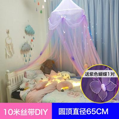 2019新款丝带系列圆顶蚊帐儿童床公主吊顶床幔单人双人 65*250*1000 紫色丝带65圆