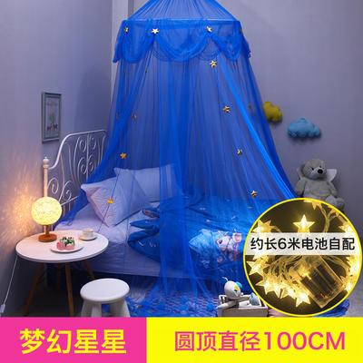 2019新款蓝色加大星星蚊帐 100*250*1350 梦幻星星100圆+星星灯
