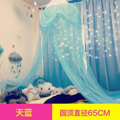2019新款星星升级梦幻  系列蚊帐 65*250*1000 天蓝梦幻65圆