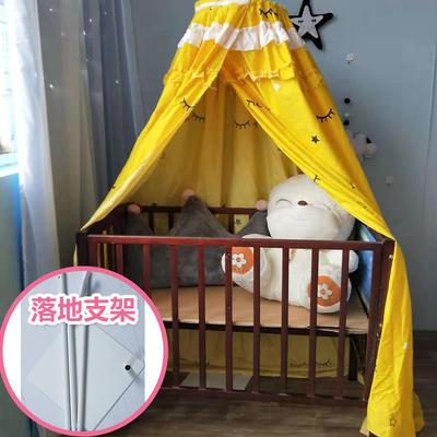 2019新款   婴儿床幔(配落地支架) 35*190*400 黄色床幔