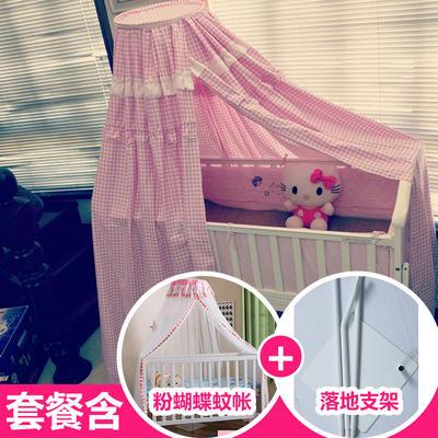 2019新款   婴儿床幔(配落地支架) 35*190*400 套餐1粉格