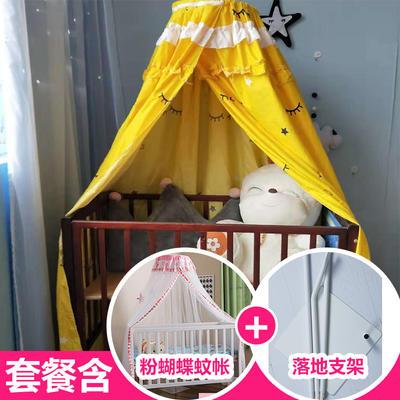 2019新款   婴儿床幔(配落地支架) 35*190*400 套餐5黄色