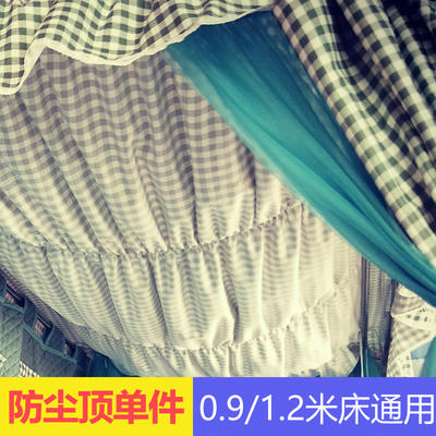 ins少女床帘公主风帘子两用蚊帐一体式学生宿舍遮光网红上下铺 1.0m(3.3英尺)床 【绿格】防尘顶