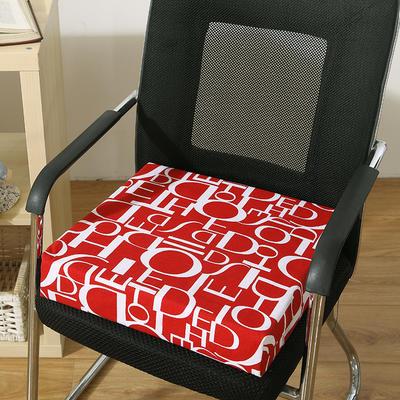 45D全棉帆布高密度加硬海绵坐垫椅垫可拆洗双面印花支持定做 30*40*5cm 热情似火