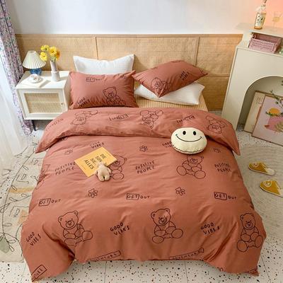2021年全棉四件套 1.5m(5英尺)床 涂鸦熊