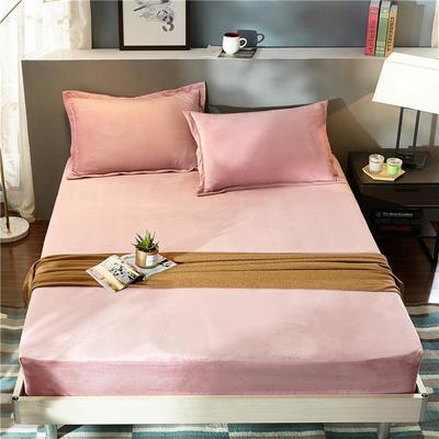 (总)金龙家纺 水晶绒纯色床笠30cm高可选配枕套 配对枕套一对 粉玉