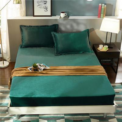 (总)金龙家纺 水晶绒纯色床笠30cm高可选配枕套 配对枕套一对 墨绿
