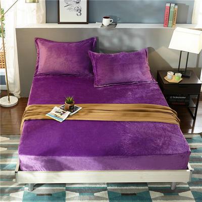 (总)金龙家纺 水晶绒纯色床笠30cm高可选配枕套 配对枕套一对 雪青