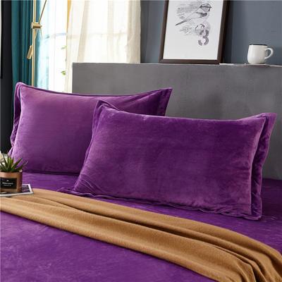 (总)金龙家纺 水晶绒纯色枕套单品一对 48cmX74cm 雪青