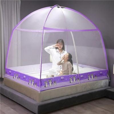 2020新款防蚊魔术蚊帐 150*200cm 可爱猫-紫