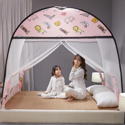 2020新款布顶防蚊蒙古包 1.2m(4英尺)床 繁星点点