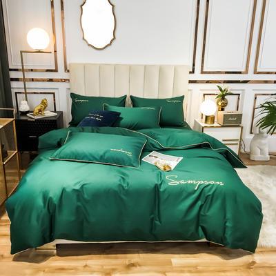 2020新款50S长绒棉纯色绣花四件套 1.5m床单款 玛瑙绿