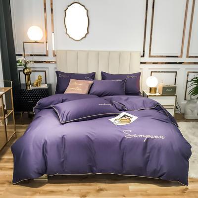 2019新款50S长绒棉纯色绣花四件套 1.8m床笠款 魅力紫