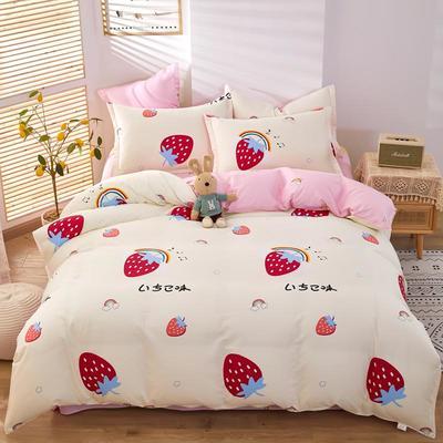 2020新款全棉12868印花四件套(5) 1.2m床单款四件套 彩虹草莓-米