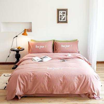 2020新款全棉水洗棉烫银植绒系列四件套 1.2m床单款三件套 早安-蜜桃粉