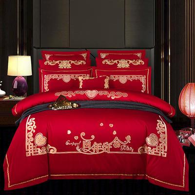 2020新款80支长绒棉双面刺绣婚庆简约款多件套—百年好合 1.5m(5英尺)床 床单款四件套