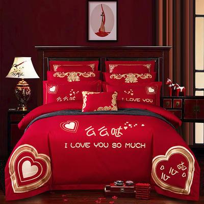 2020新款80支长绒棉双面刺绣婚庆简约款多件套—么么哒 1.5m(5英尺)床 床单款四件套