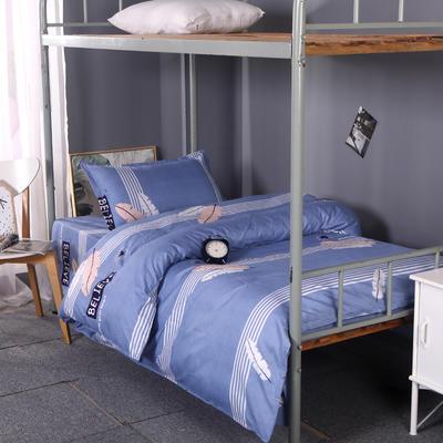 2019新款ins小清新三件套学生三件套宿舍三件套单人床三件套 1.2m(4英尺)床 相信爱-兰