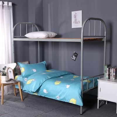 2019新款ins小清新三件套学生三件套宿舍三件套单人床三件套 1.2m(4英尺)床 一颗柠檬