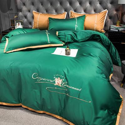 2020新款-40s全棉贡缎四件套 床单款四件套1.5m(5英尺)床 卡宴-墨绿