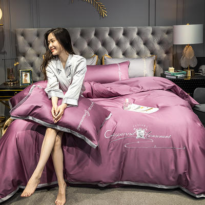 2020新款-40s全棉贡缎四件套 床单款四件套1.5m(5英尺)床 卡宴-葡萄紫