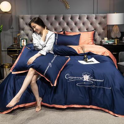2020新款-40s全棉贡缎四件套 床单款四件套1.5m(5英尺)床 卡宴-午夜蓝