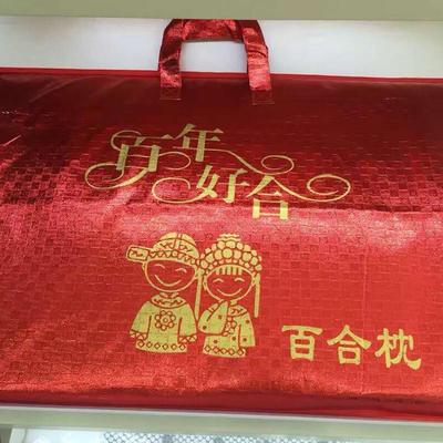 2020新款-高档婚庆枕系列48*74cm 包装/只