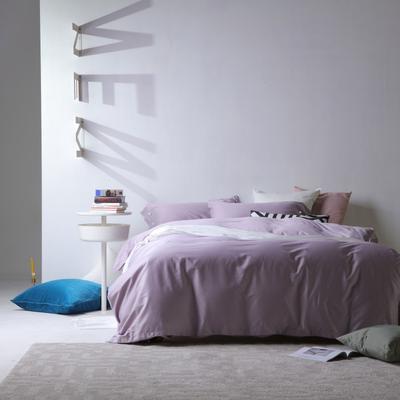 2019新款60S长绒棉纯色四件套 1.8m(6英尺)床 浅紫