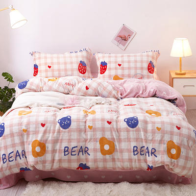 2020新款印花牛奶绒四件套 1.8m床单款四件套 草莓与熊