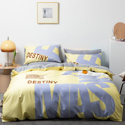 2021新款60长绒棉数码印花系列四件套二 1.5m床单款四件套 天空之境 鹅黄