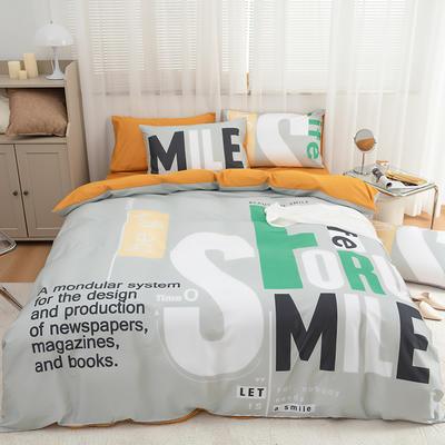 2021新款60长绒棉数码印花系列四件套二 1.5m床单款四件套 笑对生活 橄榄绿
