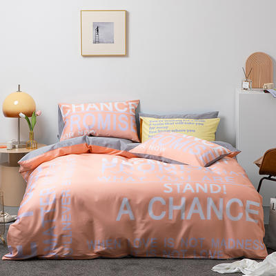 2021新款60长绒棉数码印花系列四件套二 1.5m床单款四件套 序曲 茱萸粉