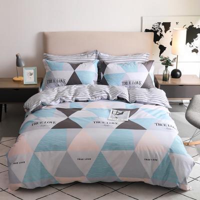 2019新款-全棉四件套 床单款三件套1.2m(4英尺)床 卡斯恩-蓝