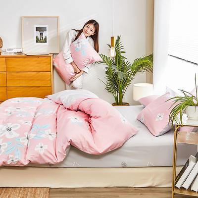 2019新款-12868全棉四件套 床单款1.5m(5英尺)床 楚楚花颜-粉